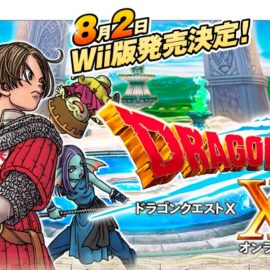 Nintendo Direct – Dragon Quest X с разработчиками
