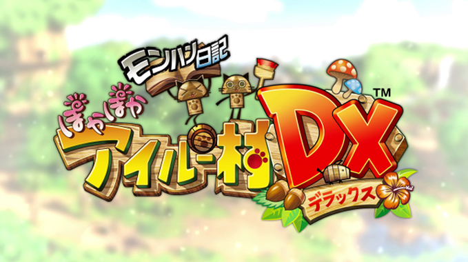 Monster Hunter Diary Poka-Poka Airou Village DX