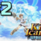 Стрим Kid Icarus: Uprising (от 18.07.2015) – часть 2