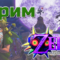 The Legend of Zelda: Majora's Mask 3D 3DS-стрим