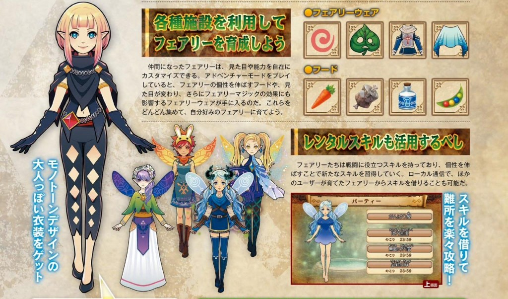 hyrule-warriors-legends-fairy