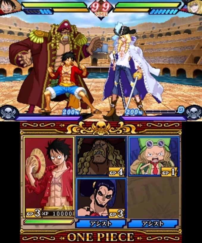 One Piece: Great Pirate Colosseum_2