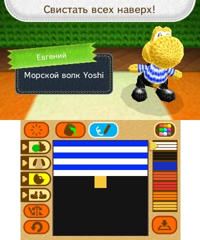 Poochy and Yoshi's Woolly World (3ds)-wiiu_pro_24