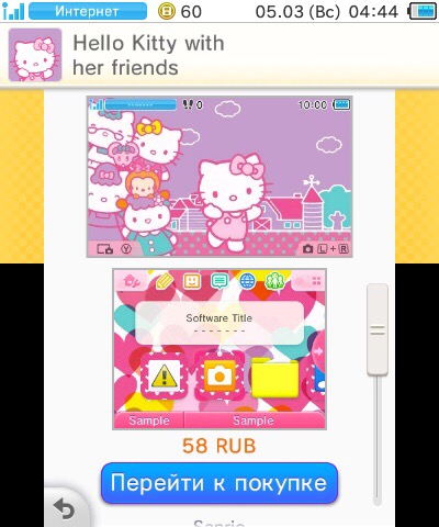 Hello Kitty with her friends