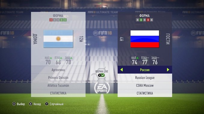 FIFA 18 slider DOXR2fpUIAAhL2F