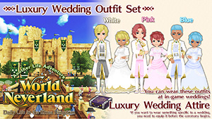 WorldNeverland - Elnea Kingdom Luxury Wedding Attire Set