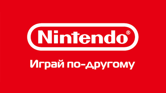 Nintendo play different Играй по-другому slider