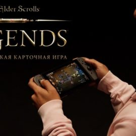 Карточная стратегия The Elder Scrolls: Legends выйдет к концу года