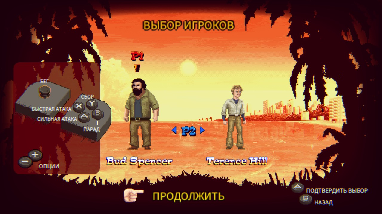 Bud Spencer & Terence Hill - Slaps And Beans screen1