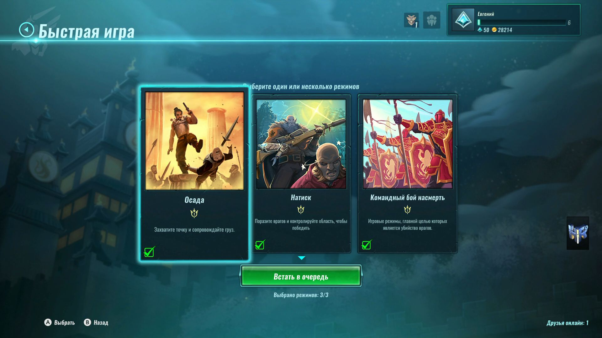 paladins-free-to-play-switch-04