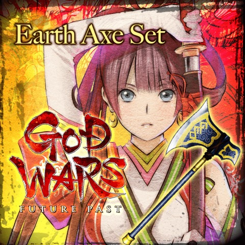 GOD WARS- Additional Equipment- Earth Axe Set