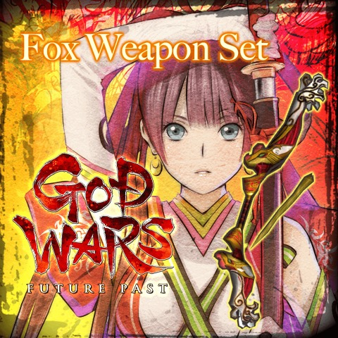 GOD WARS- Additional Equipment- Fox Weapon Set