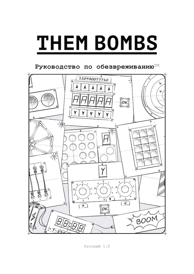 Them Bombs - Manual (RU 1.0)