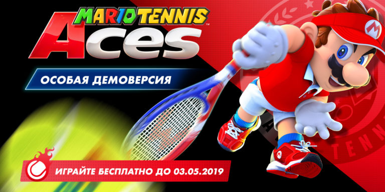 MarioTennisAces_DEMO