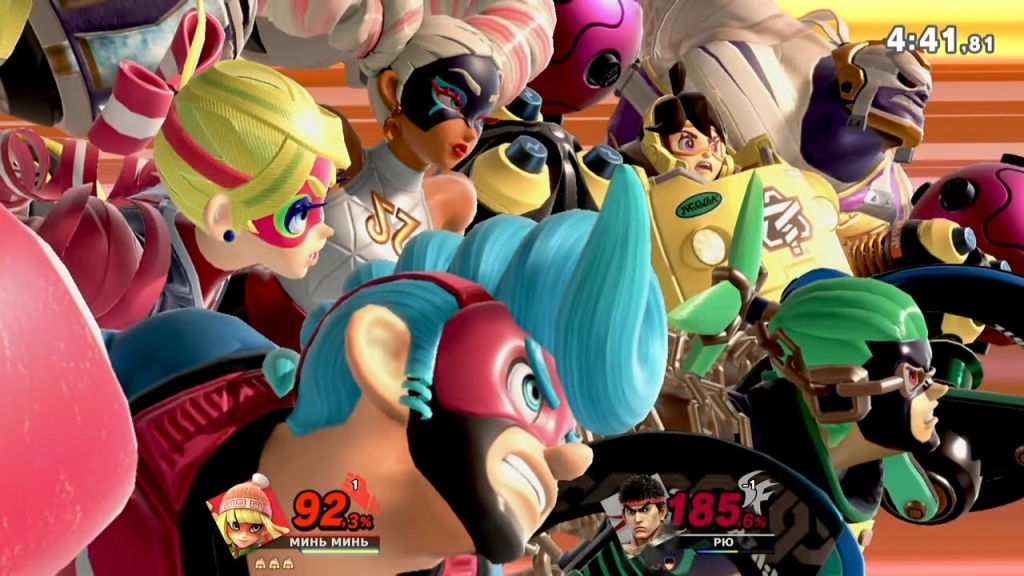 ARMS fighters in SSBU